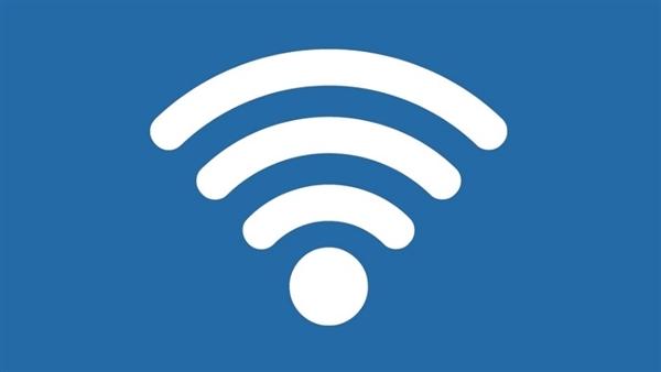 高通、博通、联发科已研发Wi-Fi 7芯片 问世还需2-3年