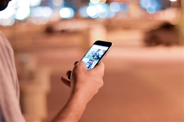 6G白皮书正式发布:推动人类进入虚拟化数字孪生世界