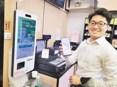 雄安數字人民幣利用NFC搭載可穿戴設備實現軟硬錢包實體化