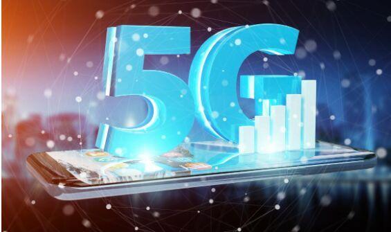 5G医疗的拓展方向与挑战