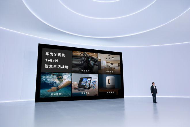 """鸿蒙2.0来了,会是未来的""""中国之光""""吗?"""