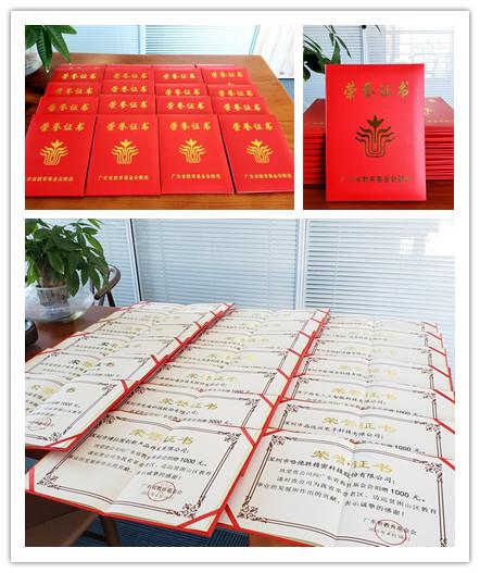 """点赞!深圳市物联网产业协会开展的""""情系山区 送书助学""""爱心捐赠项目圆满收官!!"""