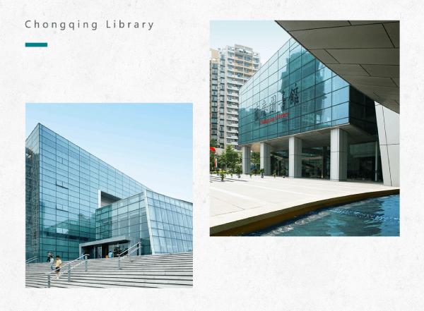 远望谷智慧图书馆解决方案,重庆图书馆开启智慧借阅新模式
