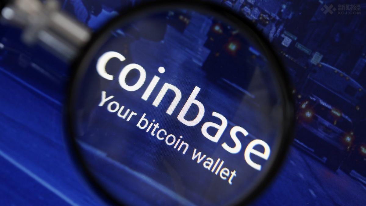 Coinbase(COIN.US):将在Coinbase pro上为其专业用户推出狗狗币