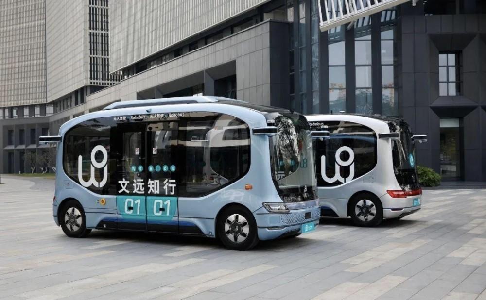 广州无人驾驶车开进荔湾隔离区运送物资