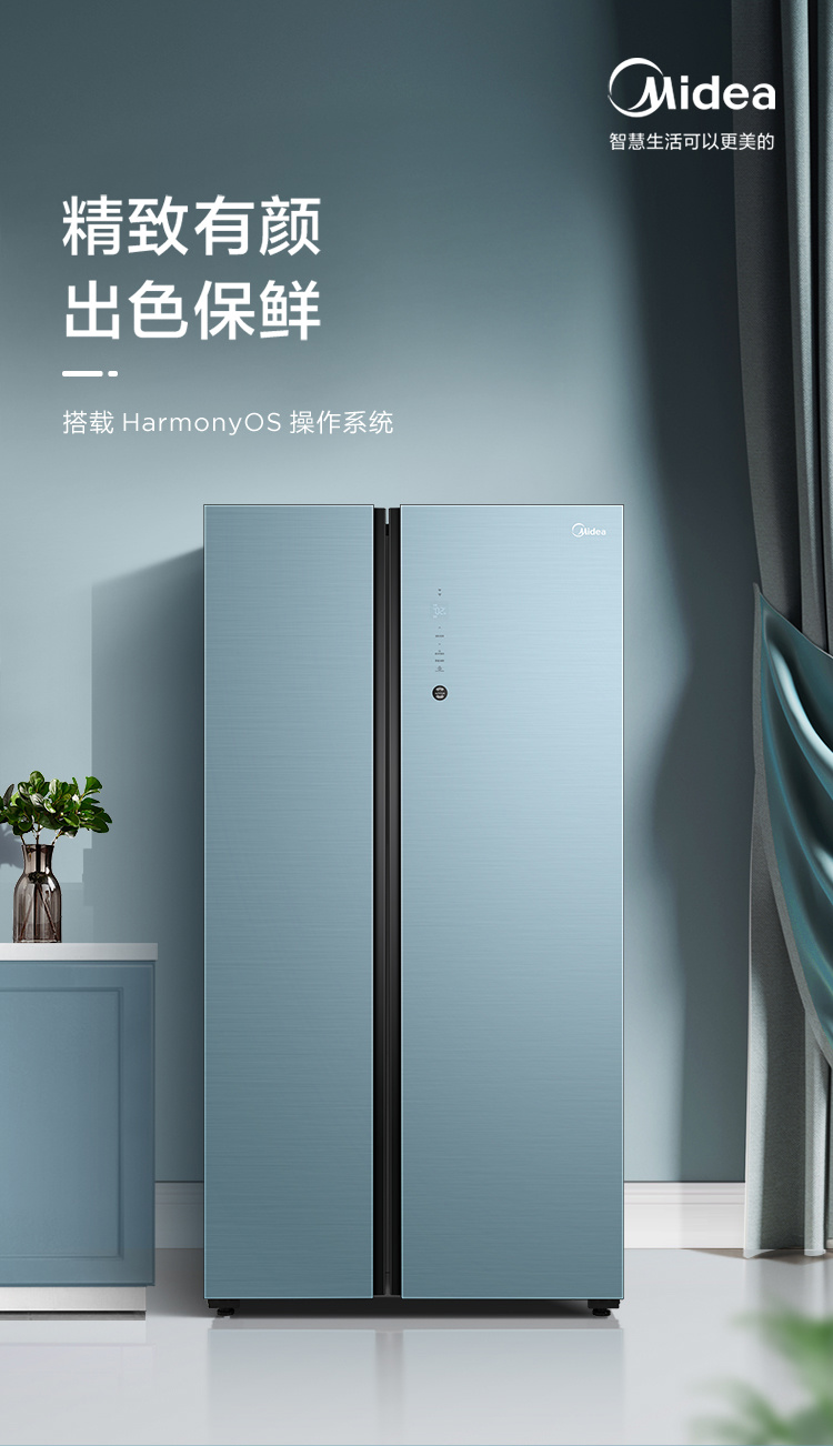 """美的全球首款搭载鸿蒙 HarmonyOS 的冰箱开售:""""碰一碰""""可了解食材新鲜度"""