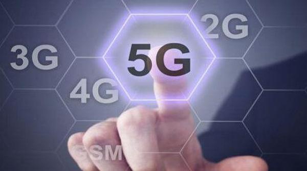 3G火了社交,4G火了直播,5G会带来什么呢?