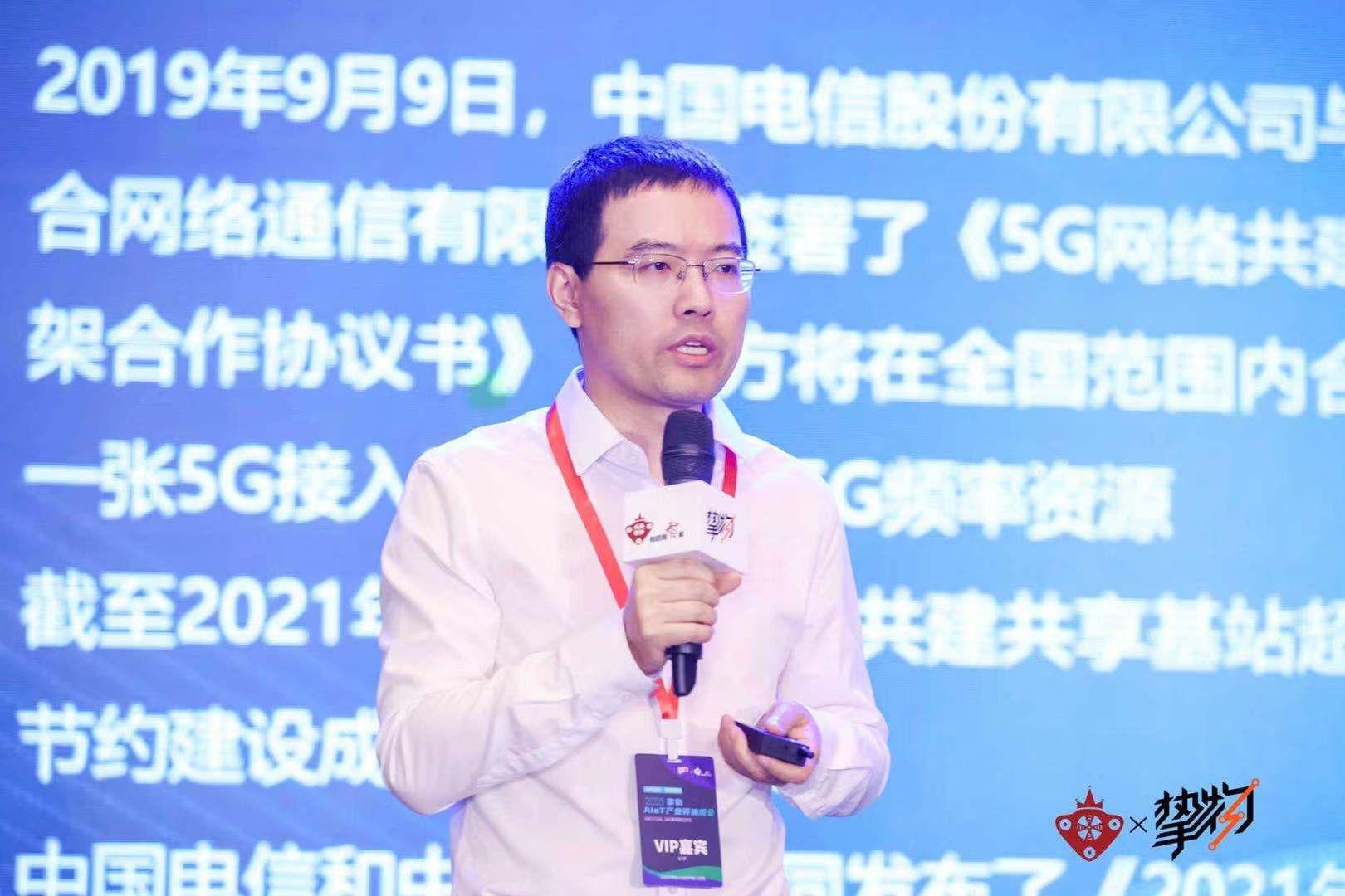 5G应用扬帆,百业数智启航!
