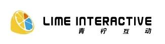 【IOTE 国际物联网展】优秀解决方案供应商,青柠互动将精彩亮相IOTE2021深圳