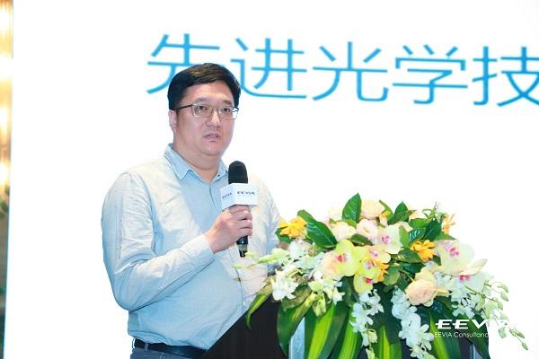 艾迈斯欧司朗市场与业务发展总监-金安敏 演讲图片备选2.jpg