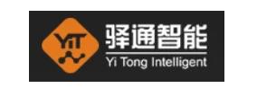 【IOTE 国际物联网展】5G+NB-IoT激活物联网基因,驿通智能将精彩亮相IOTE2021深圳