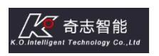 【IOTE 国际物联网展】 专注RFID特种标签研发生产——奇志智能将精彩亮相IOTE 2021·深圳站