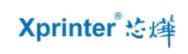 【IOTE 国际物联网展】 专注于商用POS微型票据/条码标签/个人智能化打印技术,珠海芯烨科技将精彩亮相IOTE2021深圳