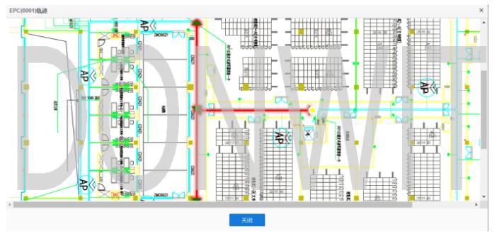 RFID资产管理-RFID资产可视化管理系统