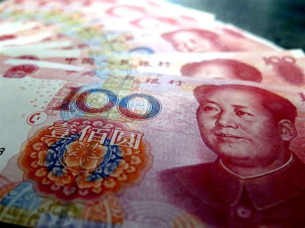 离线无网络也能支付!中国电信数字人民币正式上线