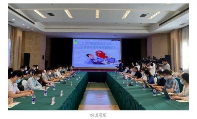 江苏省消保委约谈14家企业 要求优化网络弹窗设置、确保弹窗一键关闭无障碍实现